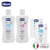 chicco寶貝嬰兒沐浴柔膚組(香皂100g *2+洗髮精200ml*1+乳液200ml*1)
