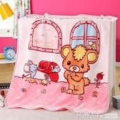 毛毯 雙層加厚嬰兒童小毛毯被子新生兒寶寶幼兒園珊瑚絨毯子冬季法蘭絨【韓國時尚週】
