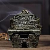 茶道配件用具陶瓷香爐家用創意香道復古香薰爐塔香爐盤香香爐擺件