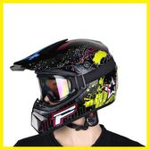 機車頭盔個性男女士越野車全罩式賽車機車全