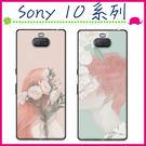 Sony Xperia 10 / 10 Plus 文藝系列手機殼 樸素少女少男保護套 森林系背蓋 彩繪手機套 小清新保護殼