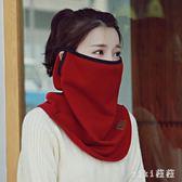 口罩 女冬季保暖防寒加厚圍脖冬天騎行防風韓版潮全臉面罩 nm8674【VIKI菈菈】