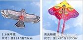 風箏兒童老鷹蝴蝶卡通濰坊新款成人初學者風箏微風易飛 傑克傑克館