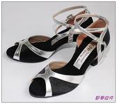 節奏皮件~國標舞鞋拉丁鞋款舞鞋編號1034 887 黑銀