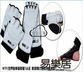 『618好康又一發』福隆臨正品跆拳道護手護腳套成人兒童手套