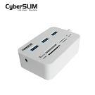 CyberSLIM  U2HUBR USB2.0 多功能讀卡器
