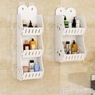 衛生間置物架浴室廁所洗手間收納架洗漱臺壁掛式免打孔墻上整理架 NMS樂事館新品