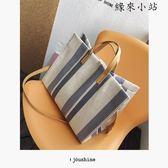 韓版文藝帆布包女單肩大容量簡約包