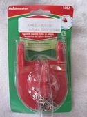 【麗室衛浴】美國品牌 可替代KOHLER  GP1078440  止水皮A-031-1