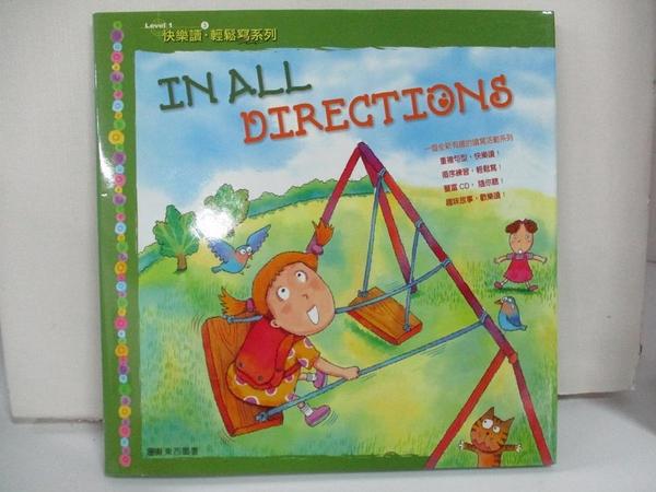 【書寶二手書T1/語言學習_EUU】從閱讀到寫作系列Level 1 3-In All Directions_東西圖書編輯部