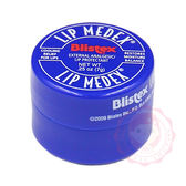 美國 Blistex Lip Medex 碧唇鎖水冰爽修護護唇膏(7g)【庫奇小舖】