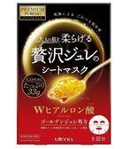 UTENA 玻尿酸極奢黃金凍凝面膜 3入