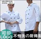 小熊居家酒店餐廳廚房七分袖工作服 純棉中式立領上衣