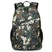 【雙11】小學生迷彩雙肩書包1-3-5-4-6年級男女生兒童背包減負護脊正韓輕免300
