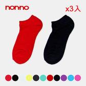 NON-NO棉毛巾船襪 黑(22~24cm)*3雙組【愛買】