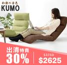 【和楽の音色】日本進口多功能和室椅 日本樂天第一人氣時尚布藝簡約和室休閑折疊椅 地板椅