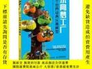 全新書博民逛書店樂高夢工廠29個世界經典樂高模型Y275432 [英] 克里斯·
