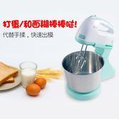 全館降價最後一天-打蛋器電動家用臺式全自動打蛋機帶桶打奶油機烘焙和面攪拌機