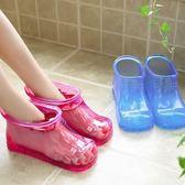 泡腳鞋男居家浴室家用泡腳按摩涼拖鞋女夏季室內創意 【快速出貨】