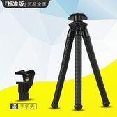 相機架八爪魚三腳架手機單反微單通用自拍攝影便攜相機章魚支架WY【開學季88折促銷】