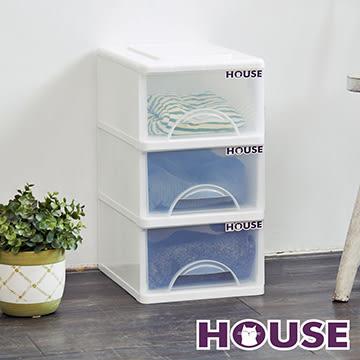 【nicegoods】小純白三層收納置物櫃(9公升3層櫃)(收納櫃 抽屜櫃 衣櫃 塑膠 整理箱)