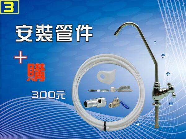 【龍門淨水】7管過濾器 竹炭濾心 除菌濾心 淨水器 DIY快速簡易安裝(貨號1027T)