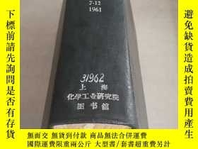 二手書博民逛書店JOURNAL罕見OF THE AMERICAN CERAMIC