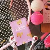 錢包 可愛卡通學生零錢包小清新韓版趣味女迷你硬幣包手拿小包  『優尚良品』