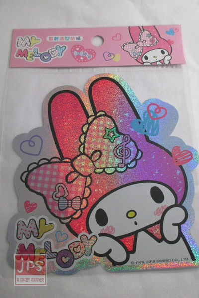 My Melody 美樂蒂 雷射造型貼紙 952651