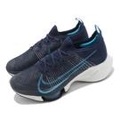 Nike 慢跑鞋 Air Zoom Tempo Next FK 深藍 白 氣墊 男鞋 【ACS】 CI9923-401