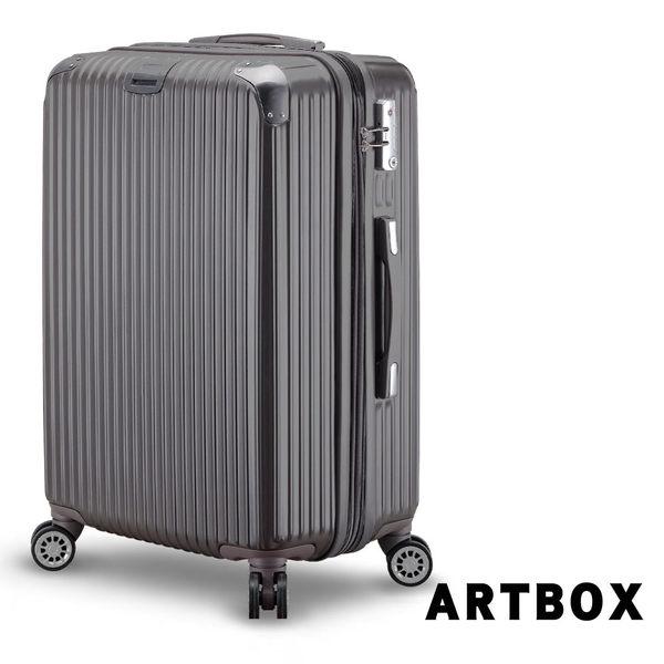 【ARTBOX】琉沙紛紛 20吋PC磨砂霧面可加大行李箱 (時尚灰)