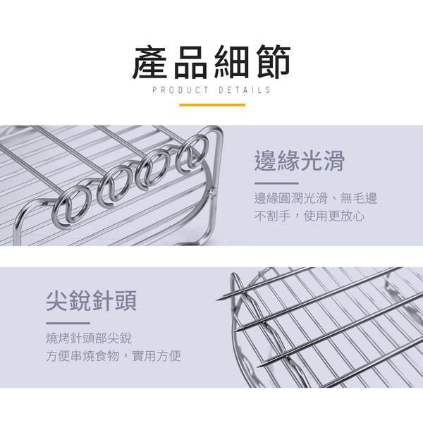 飛樂氣炸鍋-配件-雙層燒烤架S03