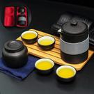 外出旅行便攜式泡茶杯具組(1壺4杯)