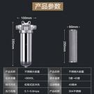 現貨-誠榮304不銹鋼前置過濾器自來水泥...