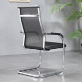 弓形電腦椅辦公椅會議職員椅子 靠背網布座椅宿舍上網椅多地WY 萬聖節禮物