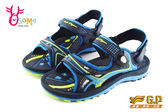 GP涼鞋 大童鞋 足弓型 透氣 磁扣兩穿運動防水涼鞋I6690#藍色◆OSOME奧森童鞋