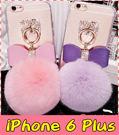 【萌萌噠】iPhone 6 / 6S Plus (5.5吋) 蝴蝶結毛球保護殼 水鑽指環 蝴蝶結毛球吊墜 透明手機殼 手機套