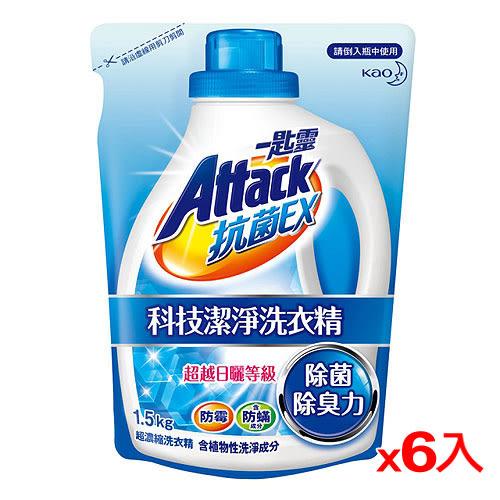 一匙靈抗菌EX洗衣精