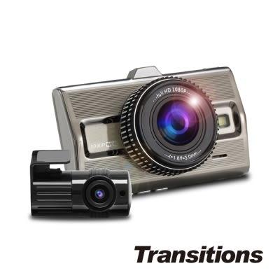 加贈 16G 記憶卡 全視線 B8 聯詠96663 頂級SONY感光元件 前後雙鏡頭 高畫質行車記錄器