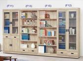 【新北大】T236-1 法蘭克原切橡木10.5尺書櫥(整組)-2019購
