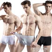男士內褲冰絲無痕平角褲一片式性感超薄透氣青年潮個性四角褲夏季-Ifashion