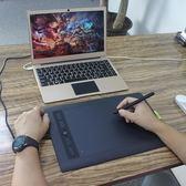 手繪板電腦繪畫板動漫畫畫ps數碼專業繪圖板數繪電子板子數位板