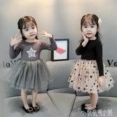 女童洋裝 新款韓版洋氣兒童蓬蓬紗裙子女寶寶春裝公主裙春秋 安妮塔小鋪