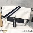 【帆布包】純棉 上折二用包 皮革前袋 側背包 肩背包 斜跨包/側背+肩背+斜跨/暗扣/白+藍皮革