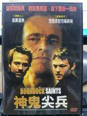 影音專賣店-P01-280-正版DVD-電影【神鬼尖兵】-威廉達佛 西恩派屈克福納瑞