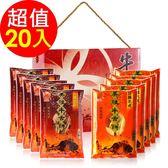 【美雅宜蘭餅】超薄金喜禮盒2盒