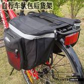 自行車包馱包騎行包裝備配件腳踏車防水后貨架尾包后座包【極簡生活館】