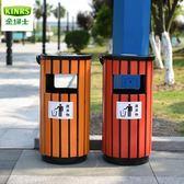 金綠士 小區鋼木垃圾桶戶外木質垃圾箱 環衛室外果皮箱景區圓桶 城市科技DF
