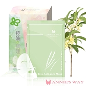 Annie,s Way 安妮絲薇 茶樹淨痘隱形面膜  10片/盒