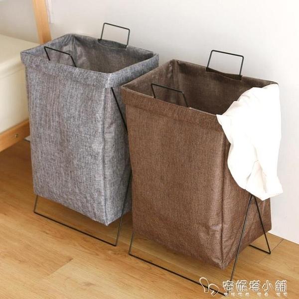 一森日式髒衣籃髒衣服收納筐布藝簍簡約摺疊洗衣籃防水衣物整理桶 ATF 安妮塔小铺